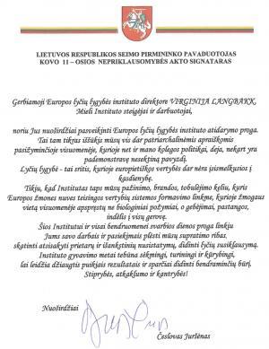 Seimas Message